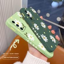 Daisy Liquid Silicone Case For Huawei P40 P30 P20 Pro Mate 40 30 20 Pro Lite P Smart 2021 Y7A Ultra