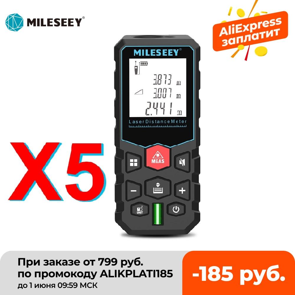 aliexpress.com - Mileseey laser distance meter electronic roulette laser digital tape rangefinder trena metro laser range finder  measuring tape