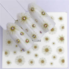 WUF Summer Series Nail Water Decals Flower Strawberry Fruit Pattern Tranfer Sticker Light Green Sun Flower Styles