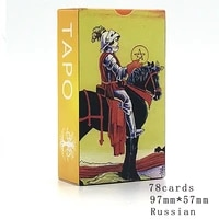 russian cards classic ridertarot cards full for party game deck mystical divination tarot cards for beginners with guid
