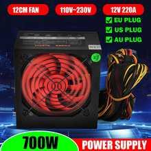 PSU PFC 700 W Watt ventilateur silencieux ATX 24 broches 12CM ordinateur alimentation 80 +