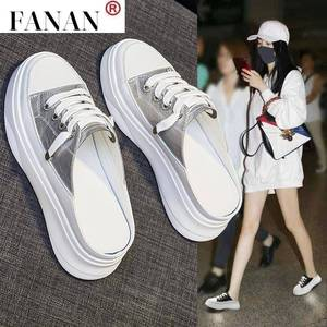 JUNSRM Slippers for Women Summer Korean Version of  No Heel Thick Bottom Pedal Platform Flats Women's White Shoes Sneakers Femme