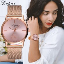Lvpai Women's Casual very charming for all occasions Quartz Silicone strap Band Watch Analog Wrist W