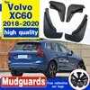 4Pcs הקדמי אחורי רכב בוץ דשים עבור וולוו XC60 2018-2020 Mudflaps משמרות Splash בוץ דש מגני בץ אביזרים 31435990/31435991