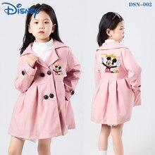 Spring Autumn Disney Minnie Jacket Windbreaker Boys and Girls Long Sleeve Lapel Jacket Mickey Mouse