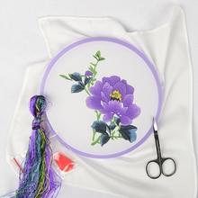 Jinwu Needle Embroidery DIY Beginner Handkerchief Kit Stitch Scanning Tool