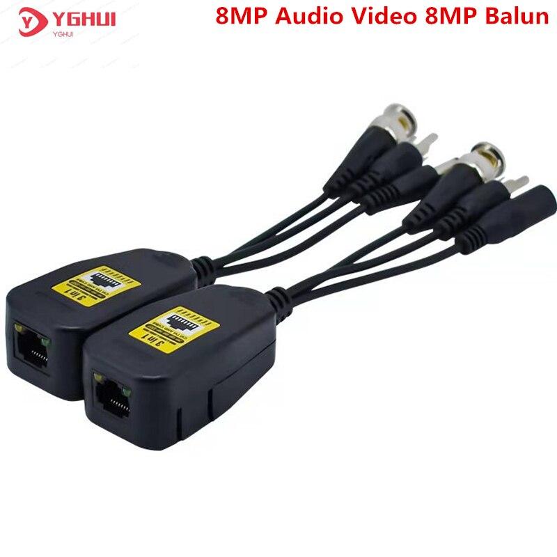 5 пар 8 Мп HD аудио видео кабель Трансмиссия стандарта BNC к адаптеру RJ45 поддержка 4K HDCVI TVI AHD камеры