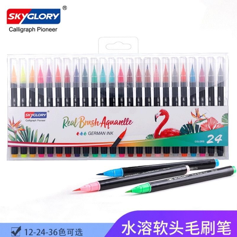 Soft Head Watercolor Pens Set Children's Kindergarten Primary School Baby 36 Color 24 Color 12 Color Washable Painting  36 color