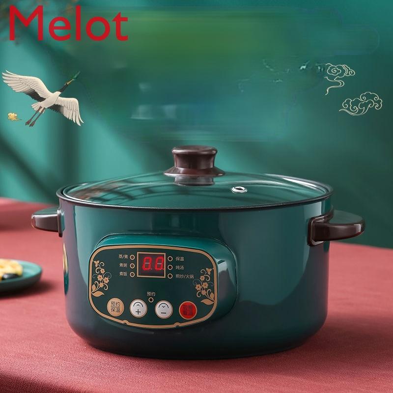 High-Grade Electric Caldron Multi-Functional Non-Stick Pan Household Electric Pot Rice Cooker Hot Pot Cookware