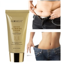 Slimming Body Cream Losing Weight for Belly Slimming Massage Cellulite Remover Cream Skin Firming Fa