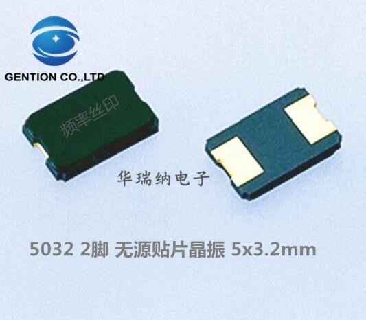 50pcs 100% new and orginal NX5032GA passive SMD crystal oscillator 33M 33MHZ 33.000MHZ 5032 2P 2 feet