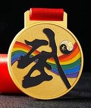 Martial Arts Wettbewerb Metall Medaille Memorial Medaille Liste Medaille 2020