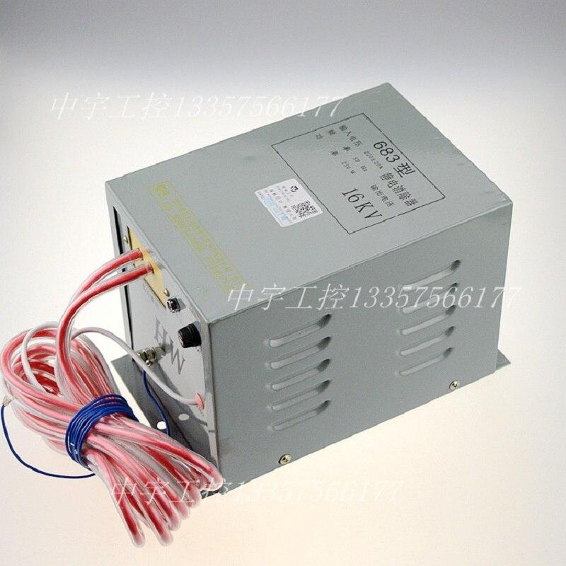 نموذج 683 مستخرج ثابت 16KV مولد إستاتيكي صناعي ، آلة صنع الأكياس غير المنسوجة ، معدات توليد الكهرباء الساكنة