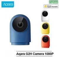 Aqara     camera intelligente G2H 2020 P HD  Vision nocturne  pour Xiaomi Apple HomeKit APP Zigbee  systeme de securite domestique  edition hub  1080