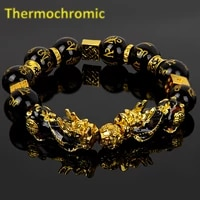thermochromic pixiu bracelet mantra bring good luck and wealth buddhism faith with pixiu chinese ancient animal beads bracelets