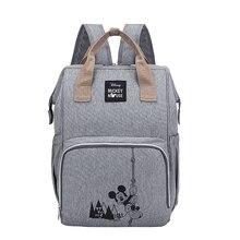 Disney plecak dla mamy dziecko torba duża pojemność torba macierzyńska na pieluchy dziecko torba wielofunkcyjny torba na pieluchy plecak opieka nad dzieckiem