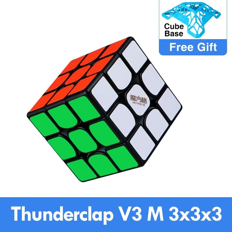 cubo magico magnetico qiyi cubo magico profissional 3x3x3 para criancas brinquedo