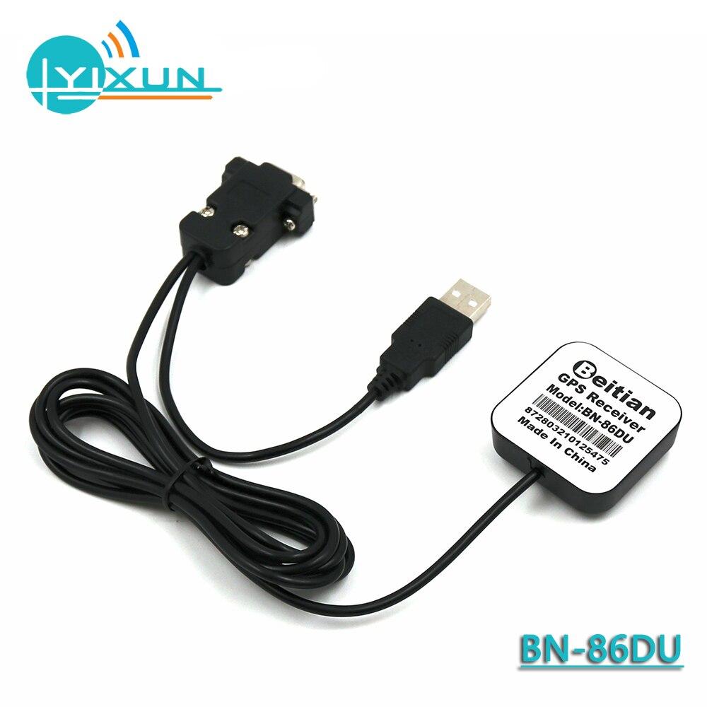 Gps-приемник BEITIAN, внешний gps-приемник GNSS Beidou, порт USB/DB9, GPS + ГЛОНАСС, чип с двойным режимом высокой точности, RS-232