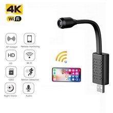 HD Smart Mini DV/ Wifi USB Camera1080P home Surveillance small IR p2p IP Camera motion Detectio Micro video dvr audio recorder