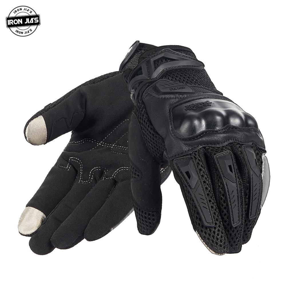 Перчатки мужские с сенсорным экраном для езды на мотоцикле, дышащие защитные митенки для езды на мотоцикле и велосипеде, летние