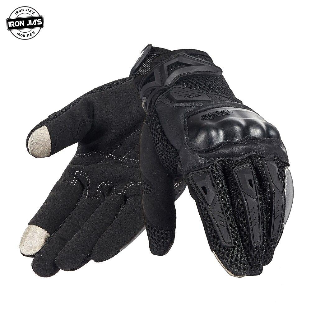 Guantes de Moto de verano de IRON JIAS, guantes de Moto transpirables con pantalla táctil para hombre, guantes de Motocross