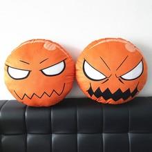 Anime la montée du bouclier héros Tate no Yuusha no Nariagari ballon Cosplay poupée peluche coussin jeter oreiller jouet cadeau