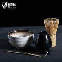 MUTAO 4pcs/set traditional matcha giftset natural bamboo matcha whisk scoop ceremic Matcha   Bowl Whisk Holder japanese tea sets
