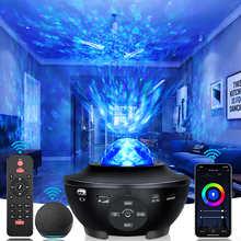 Проектор Звездное небо галактика Wifi Blueteeth USB музыкальный динамик Звездный ночник Романтический Alexa телефон дом умная проекционная лампа