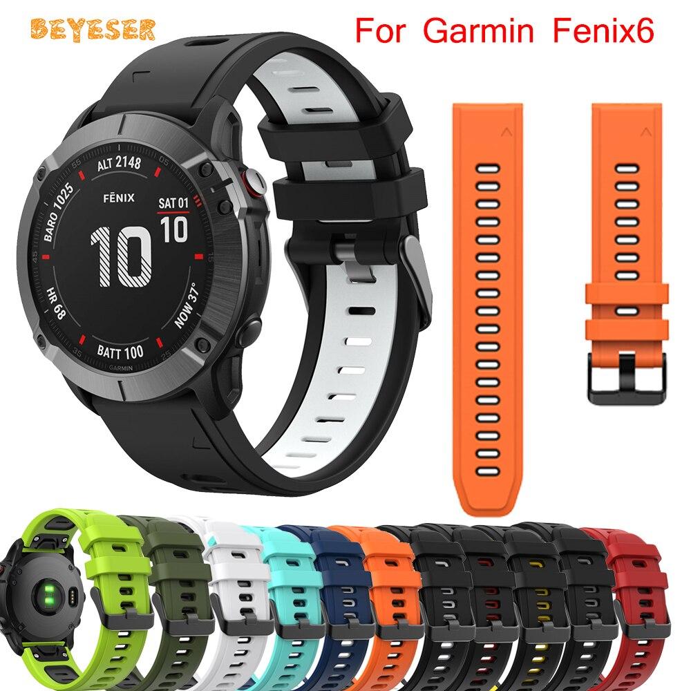 Новый Стиль Горячие Силиконовые Quick Release ремешок для смарт-часов Garmin Fenix6 наручных часах браслет на запястье сменный Браслет аксессуары