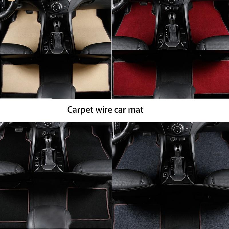 Universal car floor mat car interior accessories carpet wire material floor mat car shape protection car foot pad easy to clean