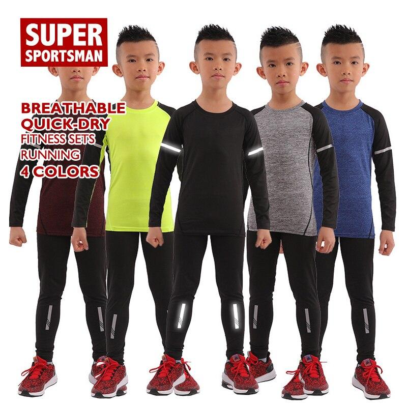 Детский компрессионный комплект для бега тренажерного зала мужские леггинсы