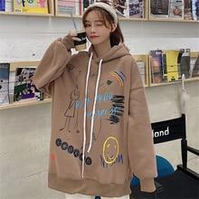 Japanese Fashion Brand Best-Selling Sweatshirt Women's Winter Ins Loose Korean Style Boyfriend Idle