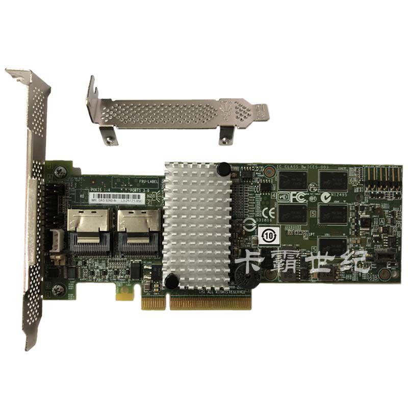 LSI MegaRAID SAS 9260-8i 6 ГБ raid массива карты