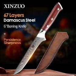 Нож для разделки рыбы из Дамасской стали, длина 29 см.