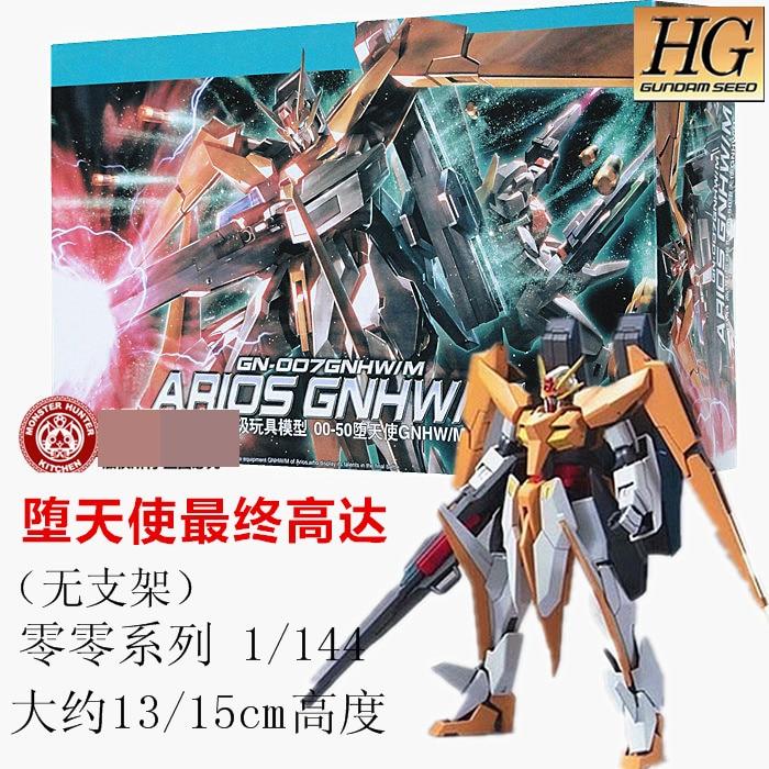 zgmf x20a strike freedom gundam rg gundam model kits japanese procurement original rg14 1 144 action figure 2018 Japanese Model GaoGao 1/144 HGUC GN-007 Arios Gnhwim Gundam brinquedo Mobile Suit Assembly Model Kits Anime action figure