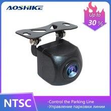 Caméra de recul voiture AOSHIKE SONY MCCD Fisheye caméra de recul automatique caméra de recul grand Angle Vision nocturne HD caméra dassistance au stationnement