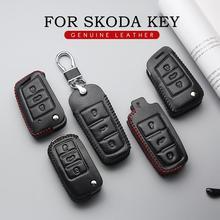 KUKAKEY-étui pour clés de voiture   En cuir véritable, style de voiture pour Skoda Octavia A5 A7 Yeti Fabia superbe Kodiaq porte-clé
