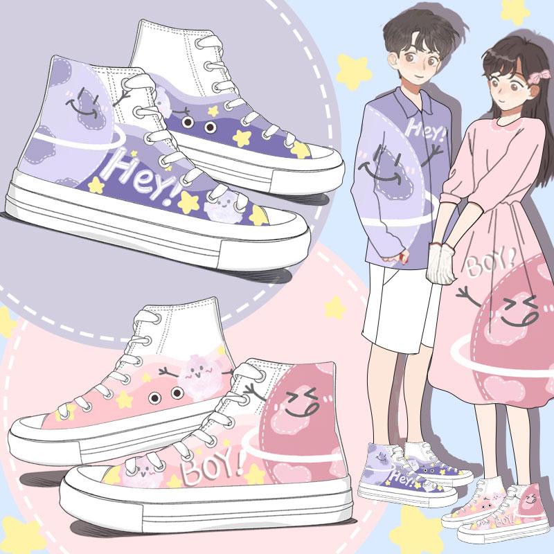 Unisex estudiante escolar JK Casual alto plano inferior uniforme Harajuku amantes zapatos de lona Preppy plimsolls pato zapatos zapatillas