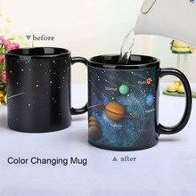 Estilo mais novo copos de cerâmica em mudança cor caneca leite canecas café amigos presentes estudante copo café da manhã estrela sistema solar canecas