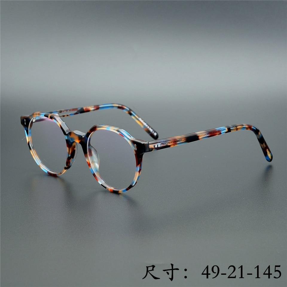 إطار نظارة طراز OV5374 مصنوع من خلات مختلط الألوان بتصميم فريد غير منتظم للنساء والرجال إصدار محدثة لعدسة الضغط