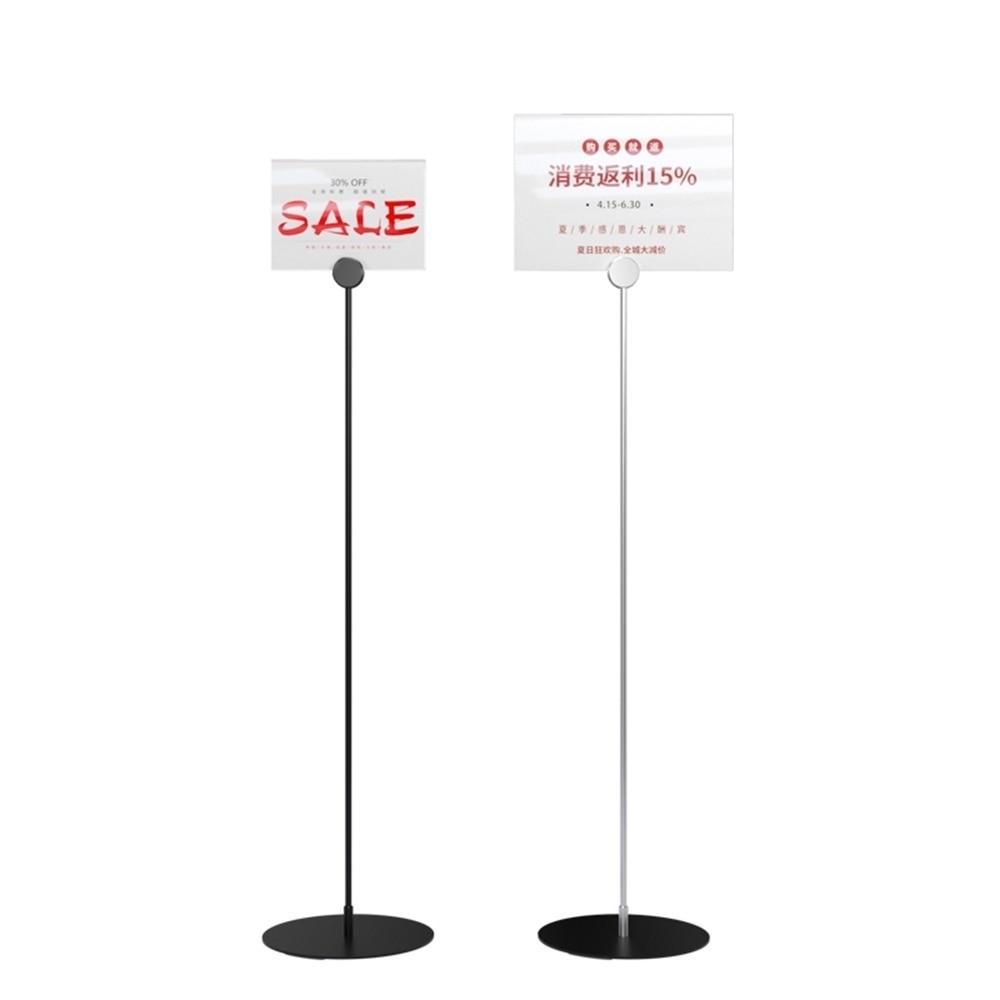 Металлическая стойка А4 черного и серебряного цвета, держатель для приветственных карт, витрины для магазинов, гидов для торговых центров, о...