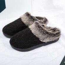 Pantoufles EVA en daim pour hommes et femmes, sabots chauds dhiver, pantoufles dintérieur et dextérieur, en mousse à mémoire de forme