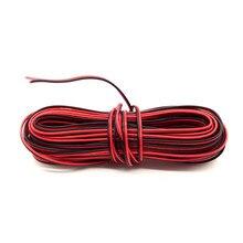 2pin fil 10M 100M électrique 22AWG 12V/24V rallonge câble rouge noir 2 fil toronné cuivre étamé pour LED fil dalimentation de bande