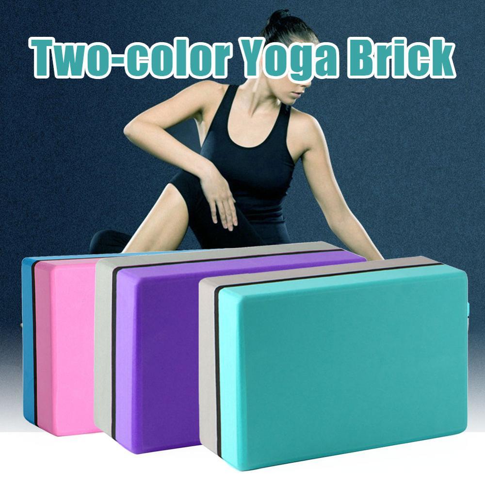 Yoga ladrillo Eva protección del medio ambiente de alta densidad de dos colores de la danza de los niños de la prensa de la pierna ejercicio especial Beginner Foam ladrillo