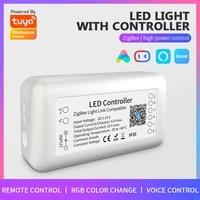 Controleur de bande lumineuse LED 15a Tuya Zigbee 3 0 RGB   CCT  pour maison intelligente Amazon Alexa Google Home Assistant
