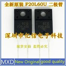 5Pcs/Lot New Original Imported F20L60U Fast Recovery Diode 20A 600V Good Quality