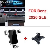 interior accessories car phone holder for mercedes benz gle gls 2020 air vent snap type gps mobile phone bracket stand interior