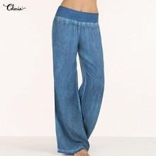 Women Pants Casual Celmia Denim Wide Leg  Jeans Elastic High Waist Trousers Womens Clothing Bottoms Pantalon Palazzo Plus Size