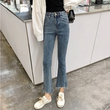 High Waist Jeans Women's Spring And Autumn 2021 New Micro Flared Pants High Waist Tight Black Thin S