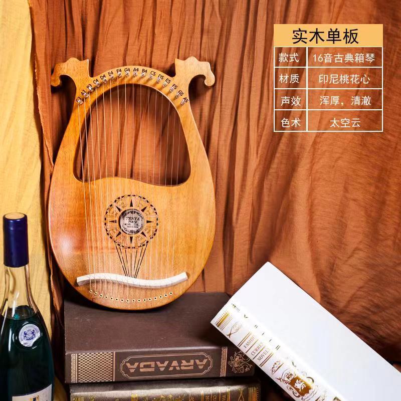 Music Kit Instrument Harp Holy Lyre Small Lyra Vgreek Wood Solid Wood Mahogany Frends Jews Notes Lalat Musik Home Decor HX50SQ enlarge